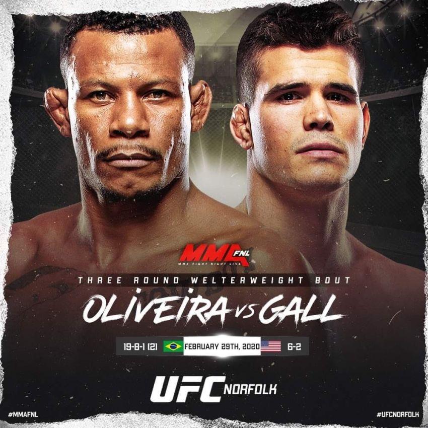 Микки Галл и Алекс Оливейра встретятся на турнире UFC в Норфолке