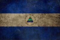 Тот самый вечер бокса в Никарагуа 25 апреля 2020 (HD)