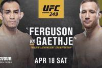 Файткард турнира UFC 249: Тони Фергюсон - Джастин Гэтжи
