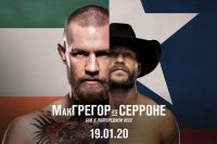 Прямая трансляция UFC 246