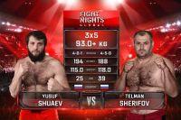 Видео боя Юсуп Шуаев - Тельман Шерифов Fight Nights Global-GFC