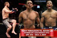 UFC 216: Тони Фергюсон - Кевин Ли за титул временного чемпиона UFC в лёгком весе