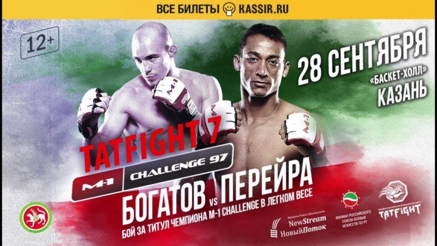 Прямая трансляция M1 Challenge 97 tatfight 7: Рубенилтон Перейра – Роман Богатов