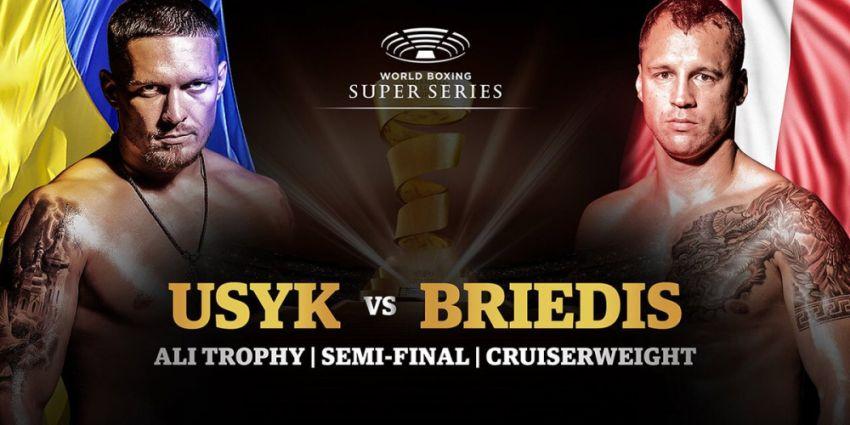 Бриедис с Усиком будет сражаться 20 января, а до этого планирует тренироваться за границей.
