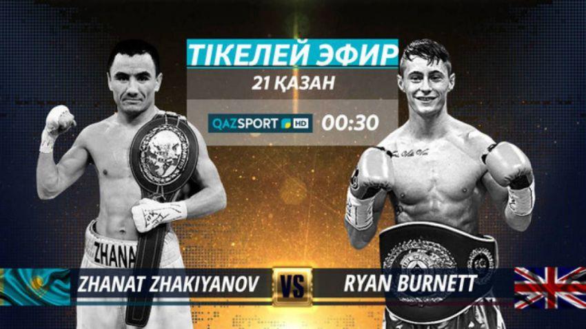 БК Fightnews.info. Тур 35. 22 октября 2017