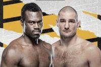 Где смотреть UFC on ESPN 28: Юрайа Холл – Шон Стриклэнд