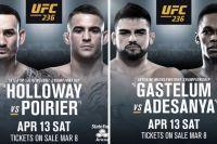 Прямая трансляция UFC 236: Макс Холлоуэй - Дастин Порье 2