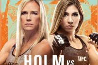 Файткард турнира UFC on ESPN 16: Холли Холм - Ирен Алдана