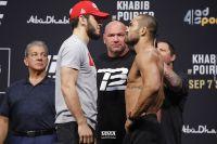 Видео боя Ислам Махачев - Дэйви Рамос UFC 242