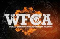 Рейтинг бойцов WFCA за август 2018