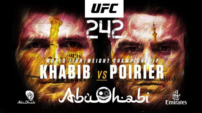UFC 242 Хабиб Нурмагомедов - Дастин Порье. Смотреть онлайн прямой эфир