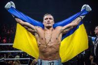 """Александр Усик: """"Моя страна - Украина, и вы меня отсюда не выгоните!"""""""