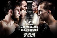Абдул-Азиз Абдулвахабов и Александр Сарнавский оспорят вакантный титул в легком весе на ACA 111