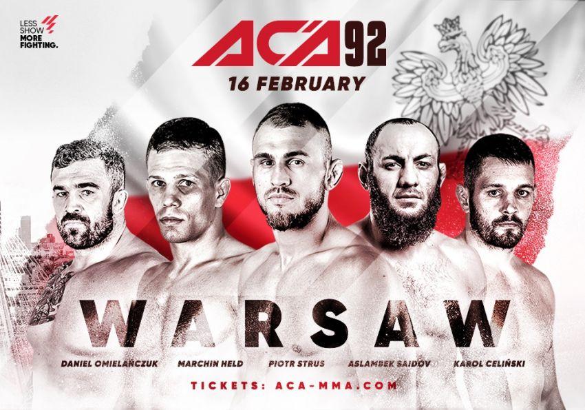 ACA анонсировали турнир в Польше, который состоится 6 февраля