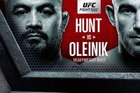Прямая трансляция UFC Fight Night 136: Марк Хант - Алексей Олейник