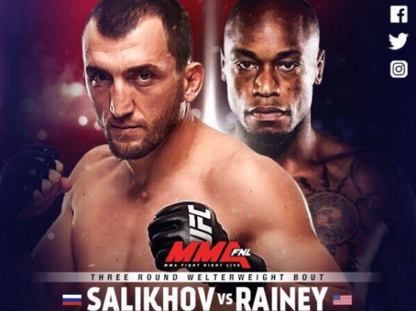 Муслим Салихов получил нового соперника на турнир UFC on FOX 29
