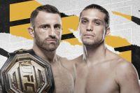 Прямая трансляция UFC 266