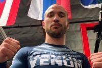 Команда Александра Беспутина считает, что допинг мог попасть в его организм с мясом