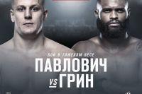 Сергей Павлович узнал имя следующего соперника в UFC