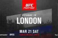 UFC официально объявила турнир в Лондоне 21 марта 2020 года
