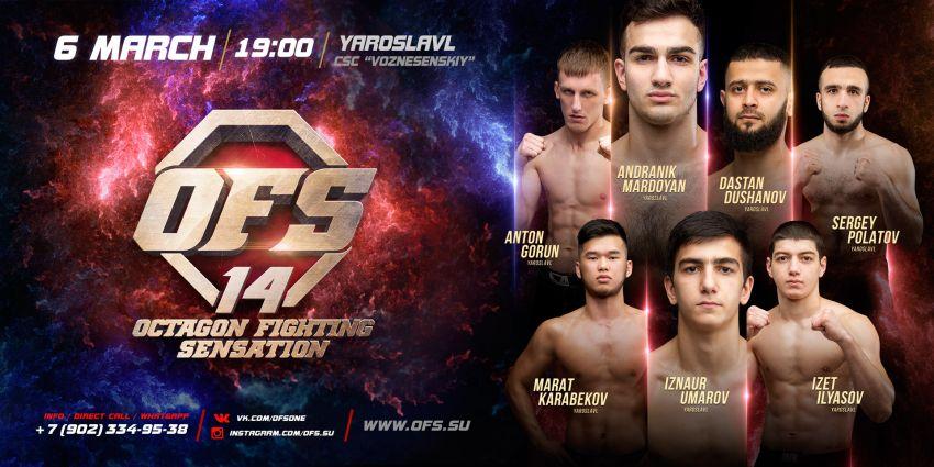 Прямая трансляция OFS 14: Алияр Саркеров – Антониу Карлос Рибейру
