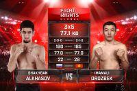Видео боя Шахбан Алхасов - Орозбек Имамали Fight Nights Global-GFC