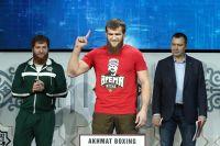 Абдул-Керим Эдилов брутально нокаутировал Ибрагима Лабарана в первом раунде