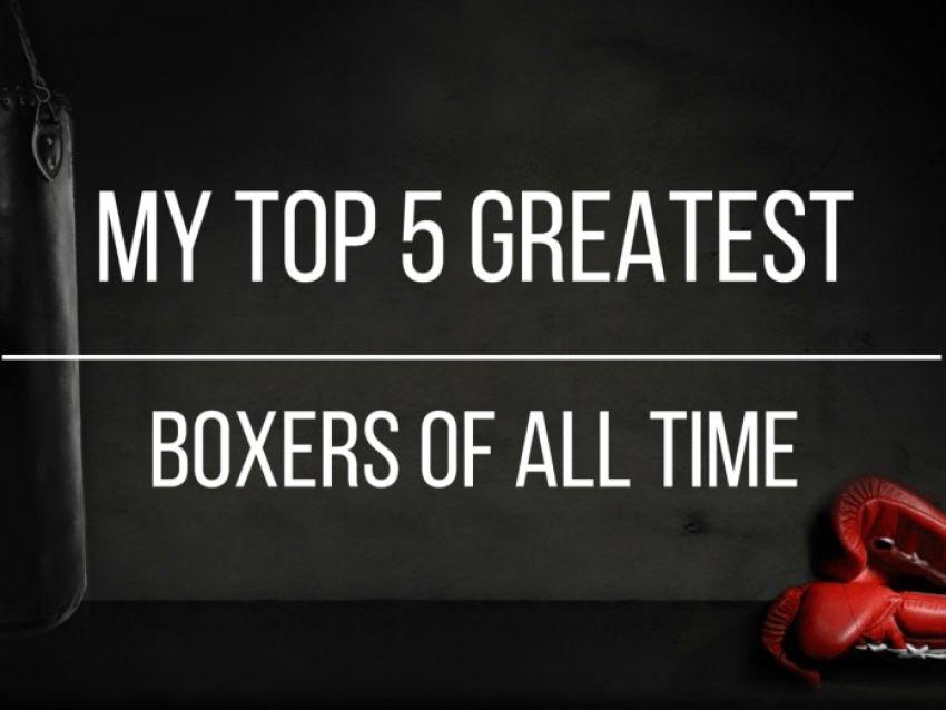 Пятерка лучших боксеров по мнению Рея Леонарда.