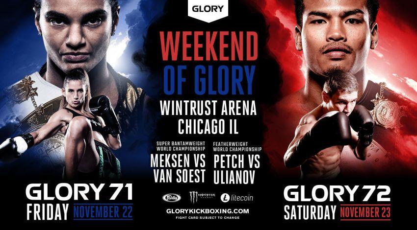 Прямая трансляция Glory 71: Анисса Мексен - Тиффани ван Суст
