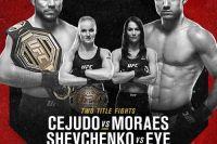 Файткард турнира UFC 238: Генри Сехудо - Марлон Мораес
