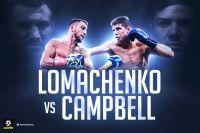 Официально: Ломаченко подерется с Кэмпбеллом 31 августа в Лондоне