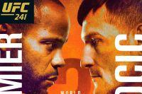 UFC 241 Даниэль Кормье - Стипе Миочич 2, Энтони Петтис - Нейт Диас. Смотреть онлайн прямой эфир