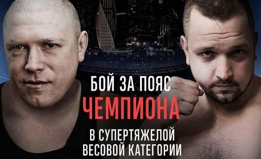 Видео боя Максим Новоселов - Алексей Гончаров