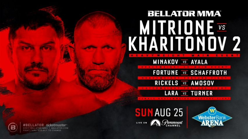 Bellator 225 Мэтт Митрион - Сергей Харитонов 2, Виталий Минаков - Хави Айяла. Смотреть онлайн прямой эфир
