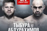 Видео боя Марчин Тыбура - Шамиль Абдурахимов UFC Fight Night 149