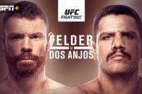 РП ММА №46 (UFC FIGHT NIGHT 182): 15 ноября
