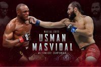 Ставки на UFC 251: Коэффициенты букмекеров на турнир Камару Усман - Хорхе Масвидаль