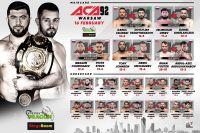 Бонусы турнира ACA 92: Довлетджан Ягшимурадов - Карол Селински