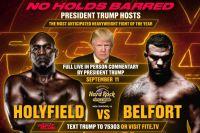 Дональд Трамп будет комментировать бой Холифилд - Белфорт