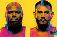 РП ММА №24 (UFC FIGHT NIGHT 189): 6 июня