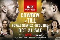 Видео боя Дональд Серроне - Даррен Тилл UFC Fight Night 118