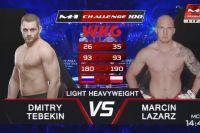 Видео боя Дмитрий Тебекин - Марцин Лазарз WKG&M-1 Challenge 100