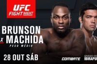 Бонусы турнира UFC Fight Night 119