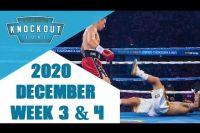 Лучшие Нокауты (Декабрь 2020 - 3 & 4 Неделя)