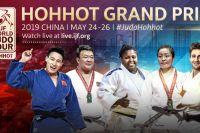 Прямая трансляция этапа гран-при по дзюдо Hohhot Grand Prix 2019