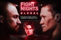 Результаты турнира Fight Nights Global 95: Али Багаутинов - Жалгас Жумагулов