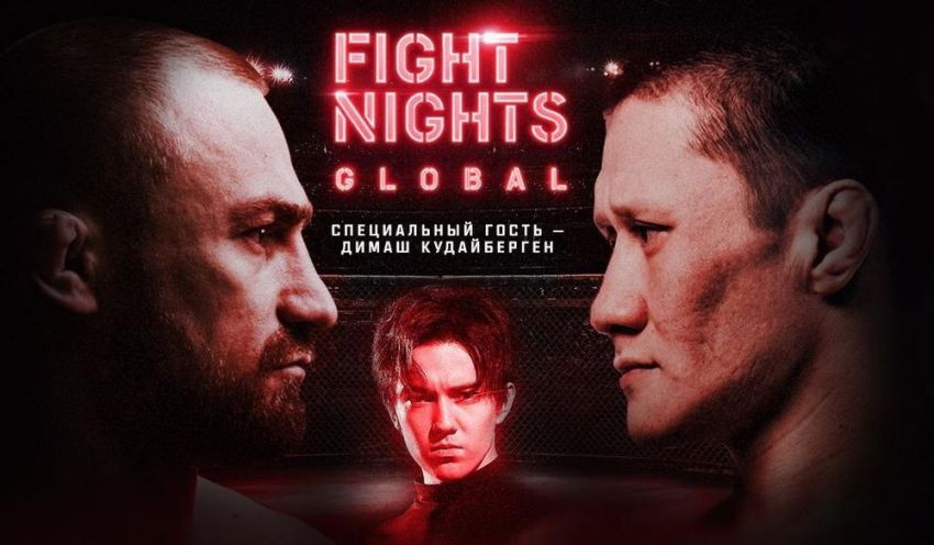 Результаты турнира Fight Nights Global 95: Али Багаутинов - Жалгас Жумагулов