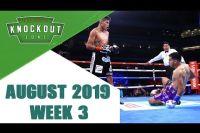 Лучшие Нокауты (Август 2019 - 3 Неделя)