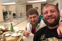 """Александр Емельяненко принял вызов Кадырова: """"Готовь перчатки, Рамзан"""""""