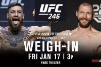 Прямая трансляция взвешивания турнира UFC 246: Конор МакГрегор - Дональд Серроне